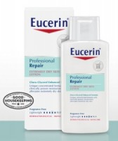 "View the ""Eucerin FREE Lotion Sample (Freebie)"" coupon page"