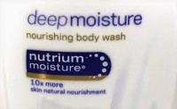 "View the ""Dove FREE Deep Moisture Nourishing Body Wash Sample (Freebie)"" coupon page"